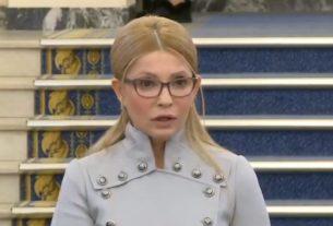 """Тимошенко требует лишить """"слугу народа"""" Брагара депутатского мандата."""