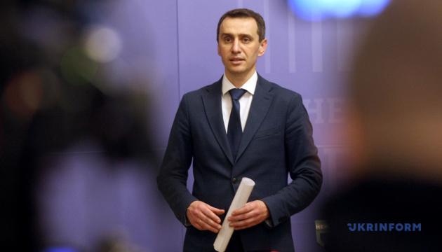 Кабмин возобновит должность главного государственного санитарного врача — Ляшко
