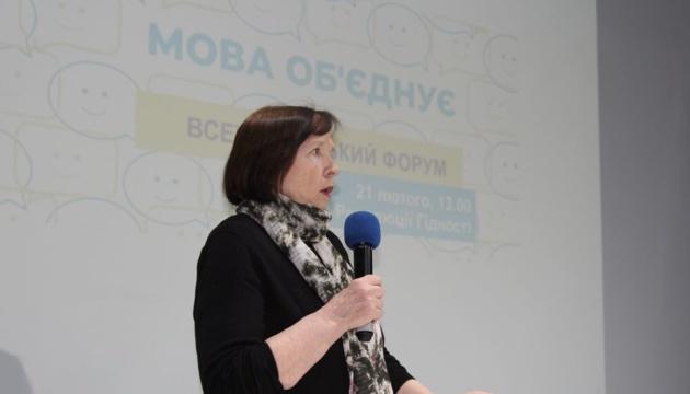 """В Киеве проходит форум """"Язык объединяет"""""""