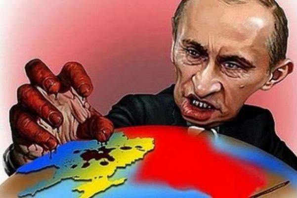 Украина - Россия - Европа.