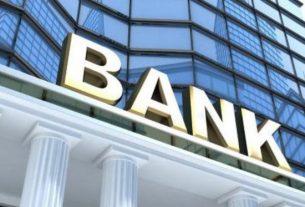 Украинские банки сокращают свои отделения.