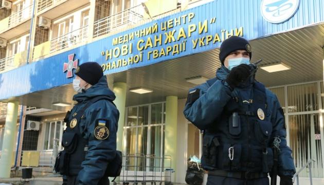 Скалецкая объяснила, почему эвакуированных из Китая не разместили на военных базах