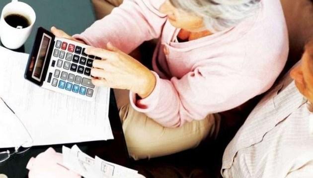 Кабмин предлагает доплачивать по 500 гривень за более поздний выход на пенсию