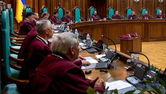 Конституционный суд взялся за закон о переименовании УПЦ МП