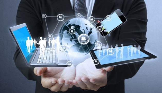 Украина примет участие в европейском исследовании развития открытых данных