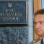 Вадим Алексеевич Слюсарев.