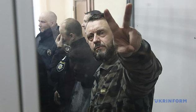 Прокурор по делу Шеремета считает, что существует риск побега Антоненко
