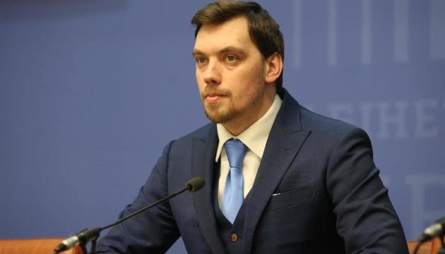 Премьер - о ситуации в Новых Санжарах: Кабмин даст адекватную оценку действиям чиновников