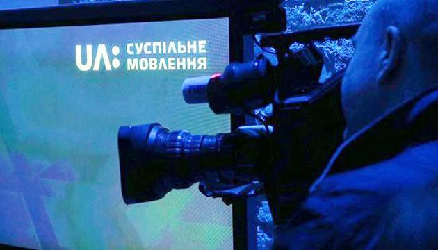 """Общественный вещатель отреагировал на иск ОП из-за расследования """"Схем"""""""