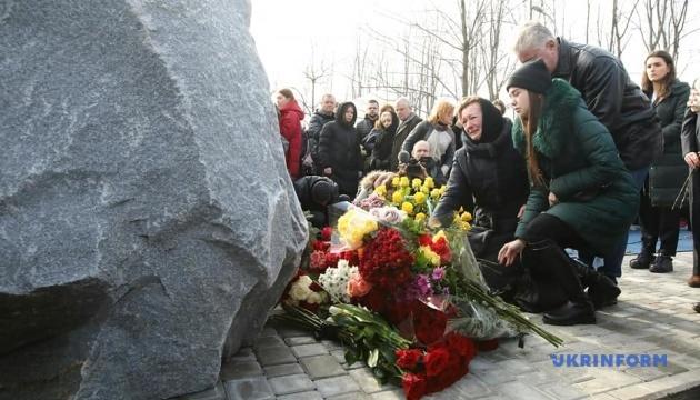 """В """"Борисполе"""" заложили памятный камень жертвам авиакатастрофы в Иране"""