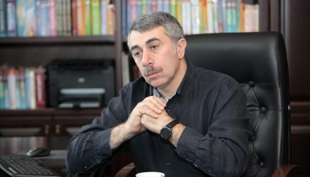 Доктор Комаровский едет в Новые Санжары - рассказывать о коронавирусе