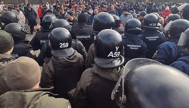 """""""Миротворец"""" занесет в свою базу организаторов акций против эвакуированных из Китая украинцев"""