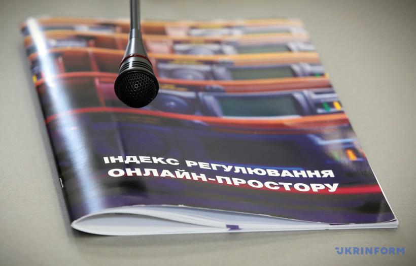 Медиаюристы дали оценку законопроекту о дезинформации