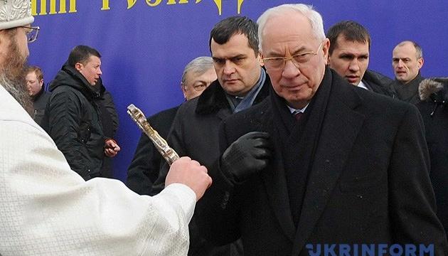 Дело Азарова передали в Антикоррупционный суд