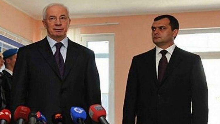 Захарченко и Азаров