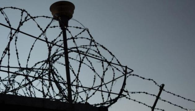 Комиссии по вопросам заключенных в России украинцев объединили в одну