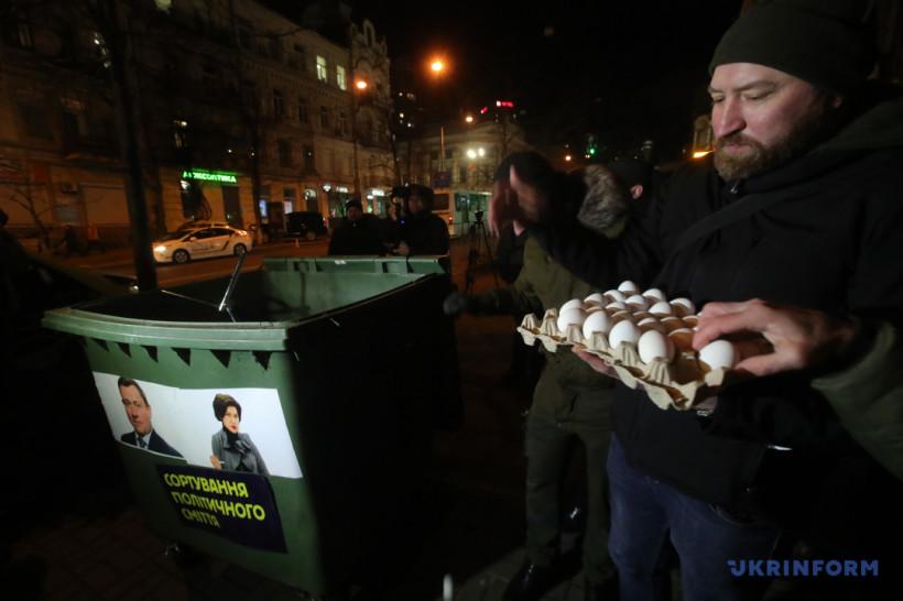 Под ГБР требовали отставки Венедиктовой