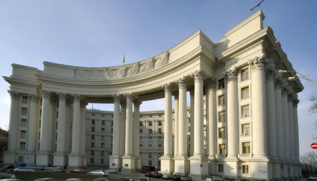 Россия подтвердила задержание украинцев по подозрению в сбыте наркотиков - МИД