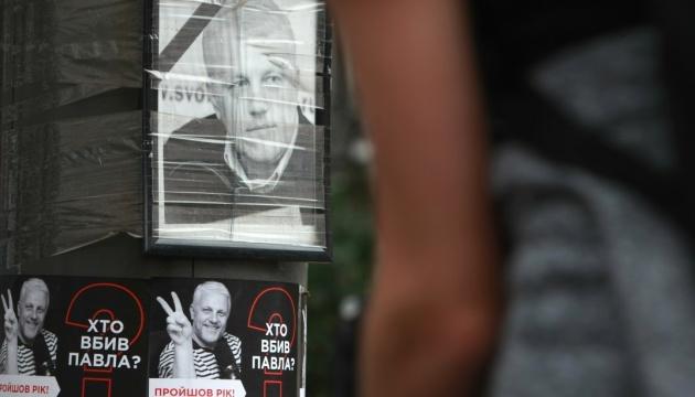 Убийство Шеремета: расследование продлили на срок до четырех месяцев