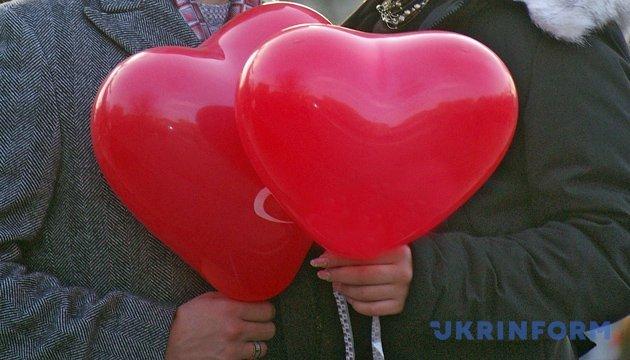 Сегодня - День святого Валентина