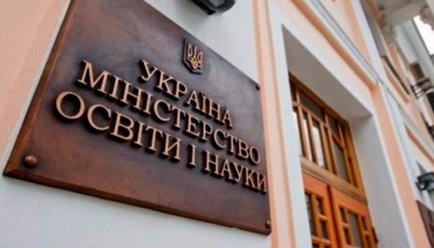 Петр Ющенко из-за плагиата лишился степени доктора наук