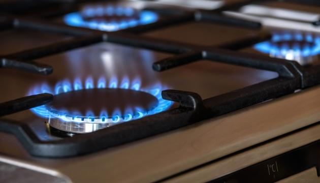 """На """"тарифную комиссию"""" подали в суд из-за платы за доставку газа"""