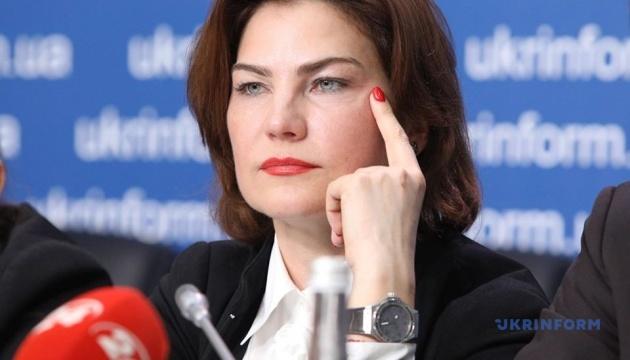 Дела Майдана: ГБР разработало законопроект о заочном осуждении