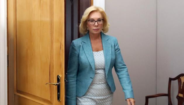 Денисова требует от РФ лечения для больных украинских политзаключенных