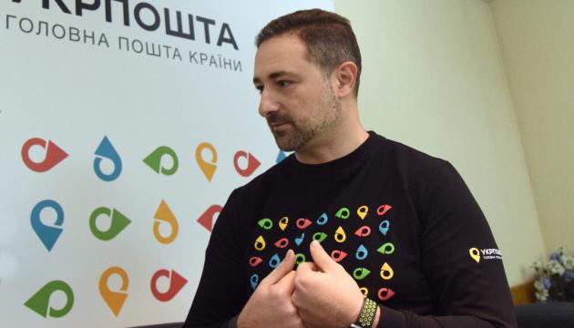 Гендиректор Укрпочты: Моя зарплата привязана к зарплате почтальона