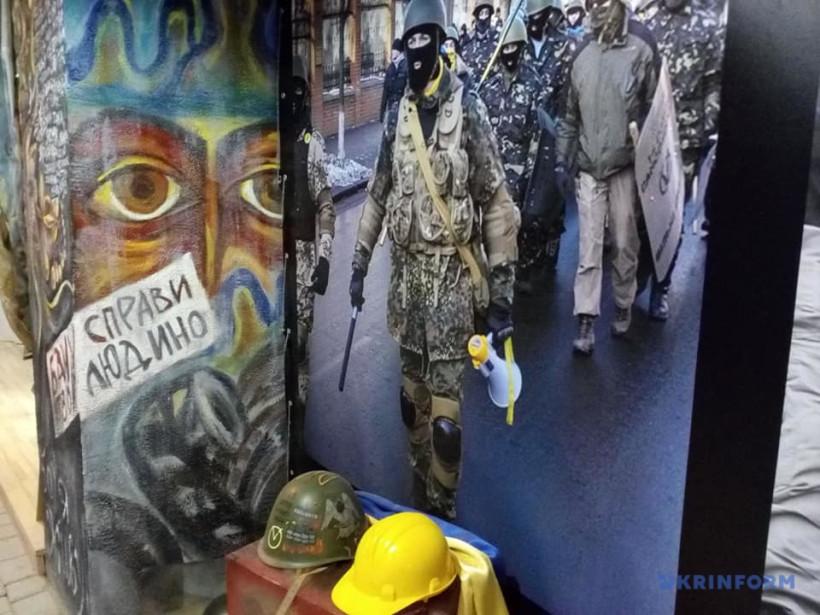 Музей Небесной Сотни: Майдан, который не отпускает