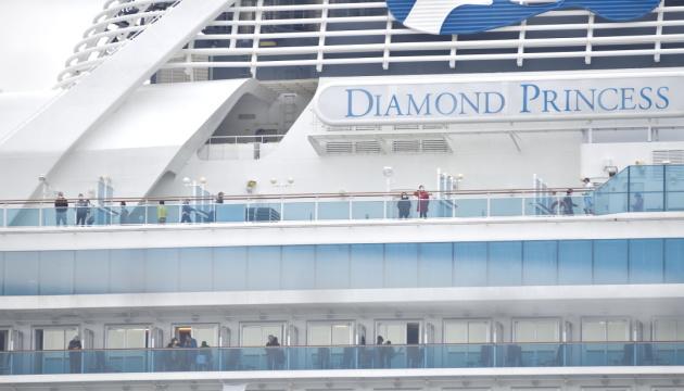 Количество инфицированных на Diamond Princess украинцев выросло до четырех — МИД