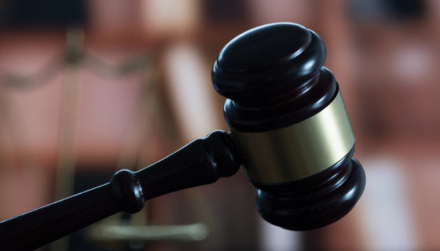 Суд просят обязать Венедиктову назначить руководителей теруправлений ГБР