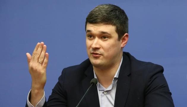 """""""ДІЮ"""" за четыре дня скачали более миллиона пользователей — Федоров"""