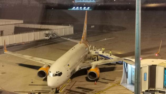Самолет с эвакуированными украинцами и иностранцами вылетел из Уханя