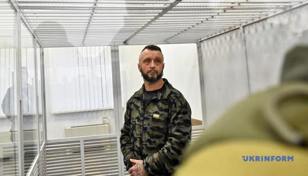 Дело Шеремета: Антоненко не доставили в суд, заседание перенесли