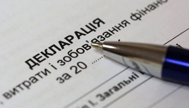 Офис генпрокурора открыл декларации нынешних и бывших работников