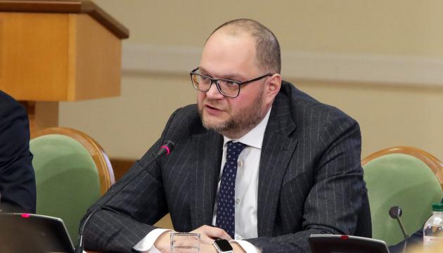 Бородянский рассказал о международных консультациях по законопроекту о дезинформации