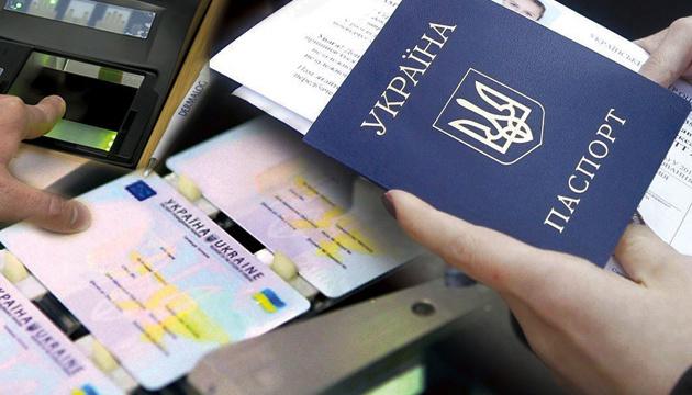 Подростки уже в этом году смогут получить паспорт и идентификационный код одновременно