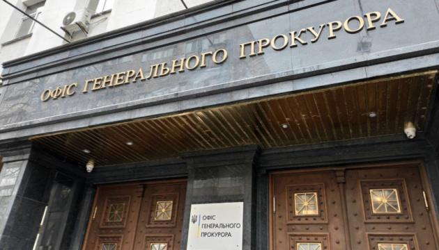 """В Офисе генпрокурора начался """"экзамен"""" на вакантные должности"""