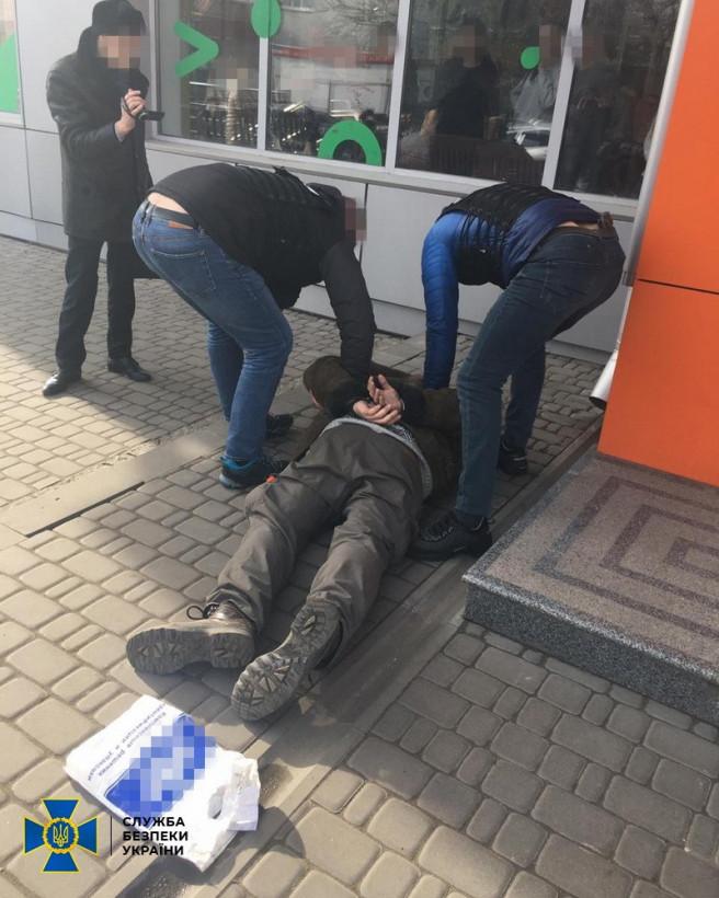 Сотрудницу Академии СБУ планировали убить за $1000
