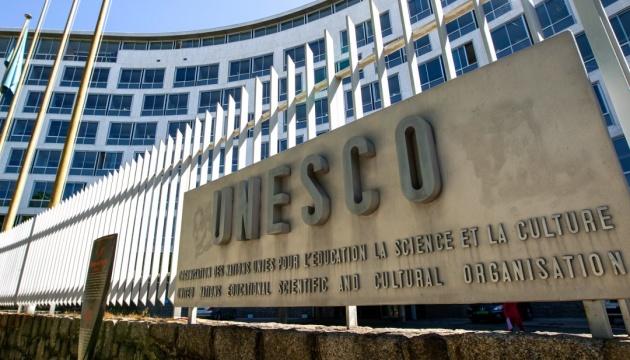 МКМС в пятницу расскажет о защите объектов ЮНЕСКО