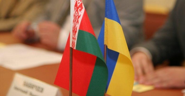 Украина и Беларусь