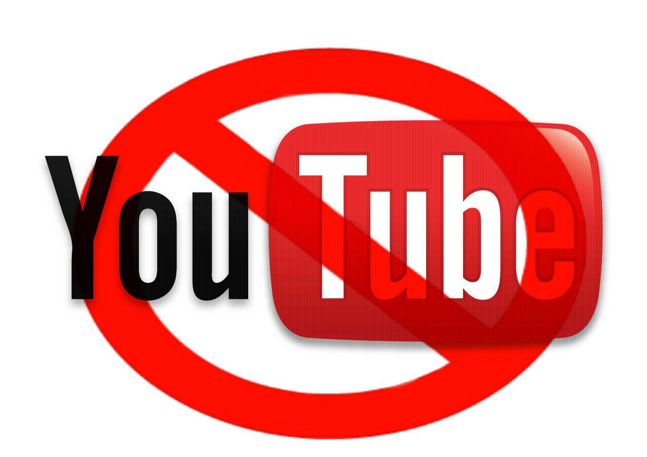 Запрет на YouTube