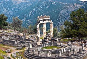 Дельфийский Храм Аполлона