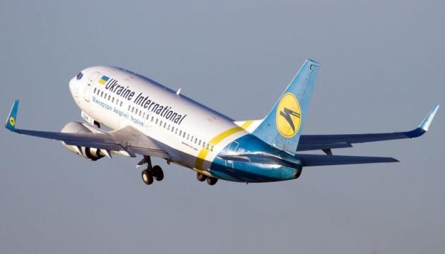 МАУ отменяет ряд рейсов в 16 стран