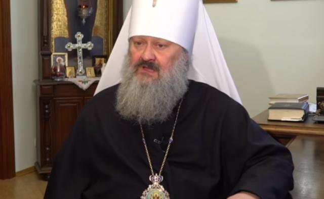 Митрополит Павел.