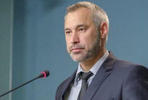 Бывший генпрокурор Руслан Рябошапка.