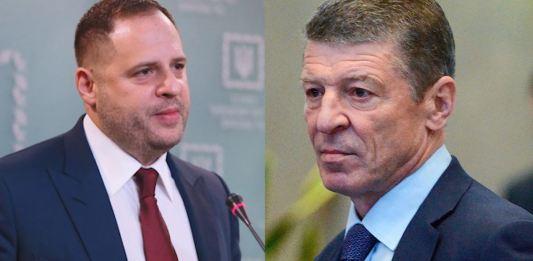Андрей Ермак и Дмитрий Козак.