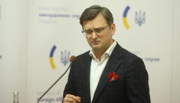 """МИД запускает программу """"Защита"""" для застрявших за рубежом украинцев"""