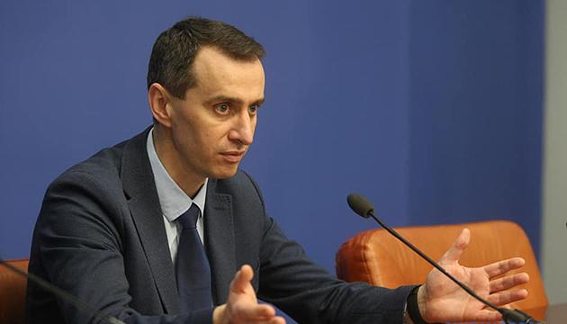 В Украине новых случаев коронавируса нет, но есть 5 подозрений - Ляшко